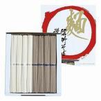 新年会 景品 日本の名物麺 信州そばと讃岐うどんセット