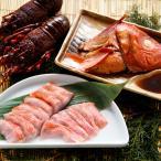 静岡三崎 金目鯛と伊勢海老セット 送料無料 誕生日 ギフト 取り寄せ 父の日プレゼント