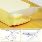 忘年会 ビンゴ 景品 セット 熱伝導でじわっととろけるバターナイフ