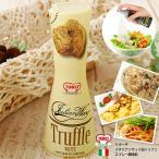TURCI FIRENZE 白トリュフの調味料スプレータイプ イタリア (おうち時間 ビンゴ 景品 ゴルフコンペ)