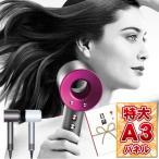 ダイソンのインテリジェント・ヒートコントロール機能は過度の熱によるダメージを防いで、髪を乾かすことが...