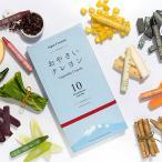 お米と野菜で作られたクレヨン おやさいクレヨン