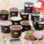 夏ギフト お中元 アイス セット イーペルの猫祭り ベルギーチョコレートグラシエ ギフト グルメ