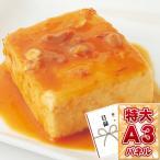 景品 味噌とチーズの濃厚おつまみ みそちーず 2個セット 目録引換券・A3パネル付