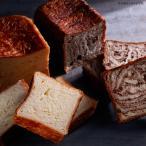 お中元 八天堂 とろける食パン チョコ プレーン ギフト グルメ