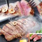 お中元 オージービーフ 1パウンド サーロイン ステーキ 牛肉 2枚 ギフト グルメ