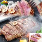 お中元 オージービーフ 1パウンド サーロイン ステーキ 肉 3枚 ギフト グルメ