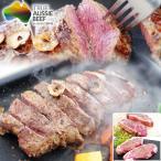 オージービーフ 1 パウンド サーロイン ステーキ 肉 (4枚) 送料無料 誕生日 ギフト 取り寄せ 父の日プレゼント