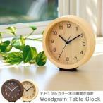 忘年会 ビンゴ 景品 セット ナチュラルカラー木目調置き時計