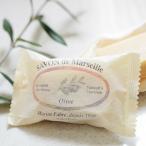 ビンゴ 景品 セット SAVON de Marseille マルセイユ石けん20g