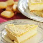 手作りチーズタルト 送料無料 誕生日 ギフト 取り寄せ 父の日プレゼント