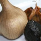 お中元 青森県産 じっくり熟成黒にんにく ギフト グルメ