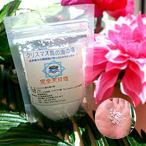 ビンゴ 景品 セット クリスマス島の海の塩 クリスマス島