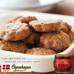 忘年会 景品 コペンハーゲン チョコチップクッキー デンマーク王室御用達