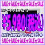 DXアンテナ 19V型地上 BS CSデジタルハイビジョン液晶テレビ 白  LVW-193 W