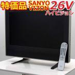 液晶テレビ サンヨー  26V型 ハイビジョン 液晶テレビ LCD-26SX200 ブラック 汎用スタンド