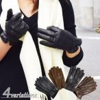手袋 レディース 革 婦人用 ファッション雑貨 女性用 小物 手ぶくろ 本革 レザー ns-18027