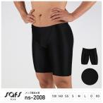 水着 メンズ 競泳用 フィットネス 水泳 練習用 ns-2008