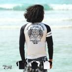 ショッピングラッシュガード ラッシュガード メンズ 長袖 Tシャツ UVカット 日焼け防止 ns-2023