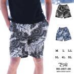 ショッピングサーフ サーフパンツ メンズ メンズ水着 海パン 海水パンツ ハーフパンツ ns-2517-06