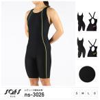 競泳水着 レディース 練習用 フィットネス スイミング ワンピース ns-3026
