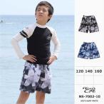 サーフパンツ キッズ 海水パンツ 水着 男の子 男児 ns-7002-10