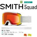 SMITH スミス スノーボード ゴーグル Squad スカッド 18-19モデル Squad WhiteVapor F