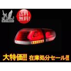 【特価商品!! 在庫処分セール!!】 Colin-SHREAD GOLF6 5K (2009〜2012) LEDテールランプ 【レッドハウジング/クリアレンズ】