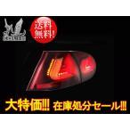 【特価商品!! 在庫処分セール!!】 Colin-SHREAD GOLF5 1K (2004〜2008) LEDテールランプ 【レッドハウジング/スモークレンズ】