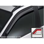 サンシェード VOLVO V50 Wagon '04-5dr ドア バイザー 【フロント】 クリムエアー マックスエンタープライス