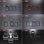 LANBO ハイエース 200系 1/2/3/4型 S-GL 3Dインテリアパネル 10ピースセット