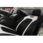 LANBO ハイエース 200系 S-GL 1-4型 レザーシートカバー Type VOID