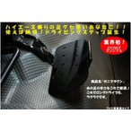 SHINKE ハイエース200系/200系ワイド共通 ガニマタクン