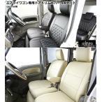 SHINKE エブリイワゴン専用 DA17V JOIN/JOINターボ用 サイドベール 4点セット