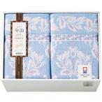 (出産内祝) 今治タオル 東京西川 タオルケット2枚セット (包装・手提袋無料)
