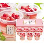 送料無料 博多あまおう たっぷり苺のアイス
