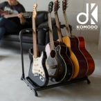 送料無料 ギタースタンド 5本 軽量 シンプル 省スペース エレキギター ベースギター アコースティックギター フォークギター クラシックギター