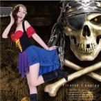 送料無料コスプレ衣装パイレーツジプシーハロウィンセクシーコスチューム海賊ダンスキャプテン仮装_81091