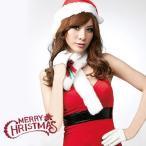 コスプレ サンタ 衣装 レディース セクシー かわいい ノースリーブ 帽子付き ミニ サンタクロース 可愛い クリスマス 女性用 条件付 送料無料 _81112