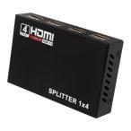 送料無料 HDMI 分配器 4出力 1入力 HDMIスプリッター ハイパフォーマンス HDMIセレクター HDMI分配器 _83150