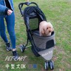 送料無料 ペットカート 3輪 軽量 ペット用品 キャリーカート 車 バギー 折りたたみ 多頭 犬用 猫用 小型犬 中型犬 おしゃれ 散歩 買い物  @83547