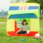 送料無料   キッズテント ハウス 室内 子供 折りたたみ 高140cm 床125×125cm 男の子 女の子 おもちゃ 玩具 おままごと ボールハウス  あすつく対応_85153