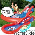 送料無料 プール すべり台 子供用 家庭用プール 滑り台 的付き ウォータースライダー 大型遊具 ビニールプール キッズ 幼児 _85164