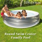 intex プール 家庭用 ビニールプール 大型 インテックス 子供用 大人用 大きいサイズ 家庭用プール 水遊び 子ども ファミリープール  _85480