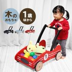 手押し車 木製 赤ちゃん 木のおもちゃ ベビーウォーカー カート おしゃれ 歩行練習 男の子 女の子 幼児 知育玩具 プレゼント 誕生日 @85509