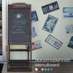 送料無料 ブラックボード 看板 片面 アンティーク/ハンドメイド風 スタンド 棚板付き 6色 黒板 インテリア  ウェルカムボード インテリア ▲  @a761