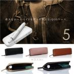iQOS ケース 本革 馬革 高級ホースハイド シンプル 5色 ホース レザー 本体 タバコ クリーナー   アイコス icos カバー   @a795