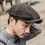 メンズ帽子 ハンチング ラシャ帽子 キャスケット ファッション イギリス カジュアル ファッション 復古風  四季2色