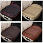 車用 シートカバーセット カーシートクッショ 前座席用1枚 座布団クッション 座席シート カー用品 脱とても簡単 滑り止め