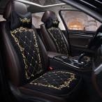 車 シートカバー /車用/内装パーツ/カークッション カーシート L字型クッション 椅子カバーマット ソファクッション 首枕附